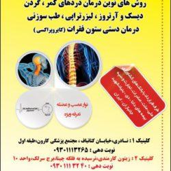 مشاهده صفحه دکتر محمدرضا مختاری راد