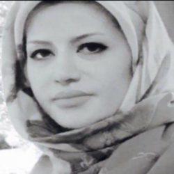 مشاهده صفحه دکتر ندا مقتدری اصفهانی