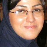 مشاهده صفحه دکتر نگار نیک زاد اصفهان